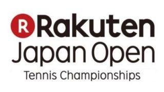 楽天ジャパン オープン2019