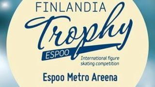 フィンランディア杯
