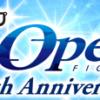 フィギュアスケートジャパンオープン