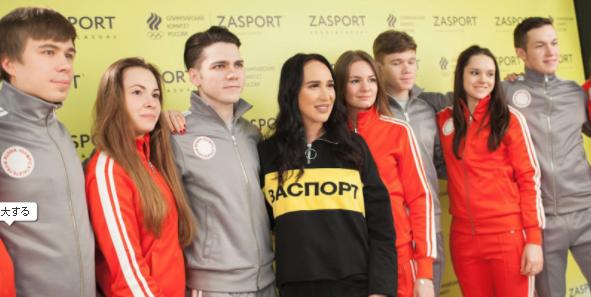 ロシア選手公式ユニフォーム