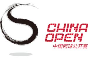 チャイナオープンテニス2018