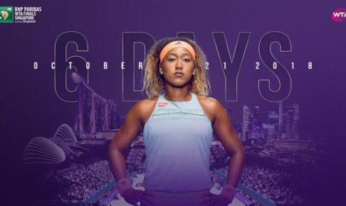 WTAツアーファイナルズ2018