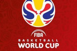 2019年FIBAバスケットボール・ワールドカップ中国大会