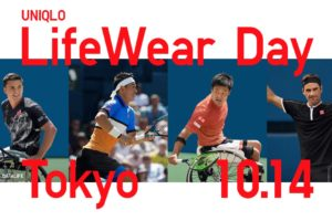UNIQLO LifeWear Day Tokyo
