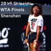 資生堂WTAファイナルズ2019