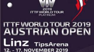 2019ITTFワールドツアー プラチナ・オーストリアオープン