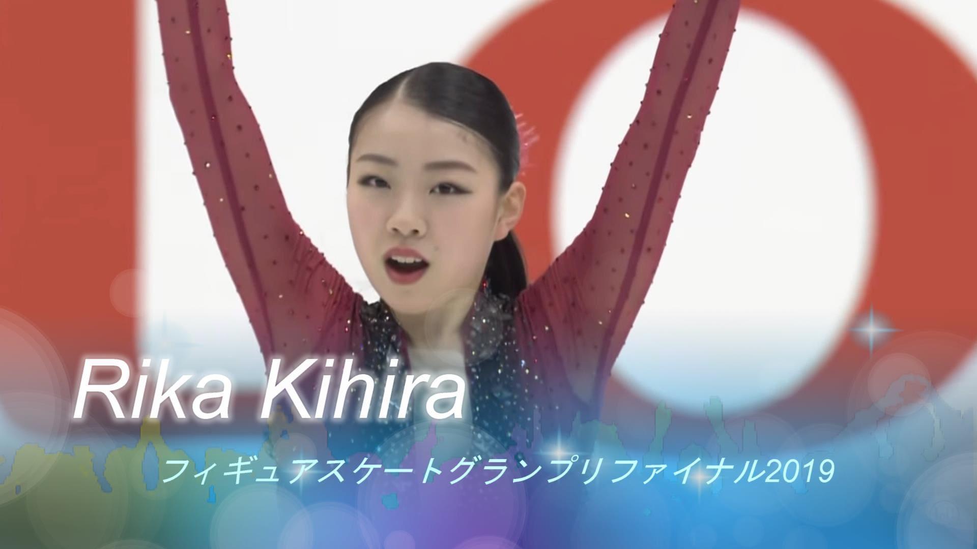 2019フィギュアスケートグラングランプリファイナル2019出場の羽生結弦