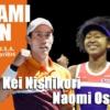 マイアミオープンテニス