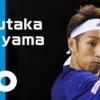 内山靖崇(うちやまやすたか)-全豪オープンテニス