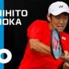 全豪オープンテニス西岡良仁