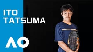 伊藤竜馬-全豪オープンテニス