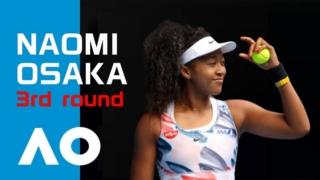 全豪オープンテニス2020-大坂なおみ 3回戦