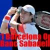 2021バルセロナオープン・錦織圭