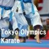 東京オリンピック【空手】日本代表選手