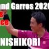 全仏オープン(ローランギャロス)2020に出場の錦織圭