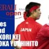ゼネラリオープン・ダブルス1回戦 錦織圭 西岡良仁 ペア