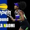 大坂なおみ 全米オープンテニス2020 4回戦進出