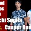 杉田祐一vsキャスパー・ルード全仏オープンテニス2020男子シングルス1回戦