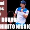西岡良仁 全仏オープンテニス2020・2回戦に進出
