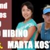 日比野菜緒vsマータ・コスチュク 全仏オープンテニス2020女子シングルス1回戦