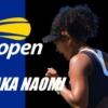 全米オープンテニス2020大坂なおみ2回戦