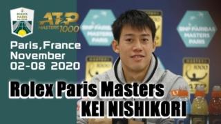 パリマスターズ2020錦織圭出場予定