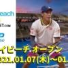 デルレイビーチオープン2021-日程・放送予定