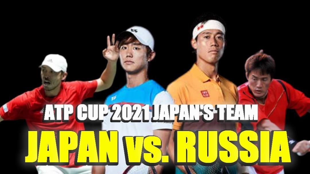 ATPカップ(ATP CUP)テニス1回戦 日本代表vsロシア代表