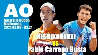 2021全豪オープンテニス1回戦 錦織圭vsパブロ・カレーニョ・ブスタ