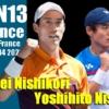 オープン13プロヴァンス出場予定の錦織圭・西岡良仁