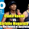 全豪オープンテニス2021の3回戦、大坂なおみvsGムグルサ