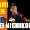 錦織圭出場のマイマミオープンテニス2021
