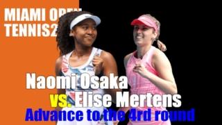 大坂なおみvsエリーゼ・メルテンス・4回戦 2021マイアミ・オープンテニス