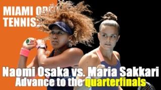 大坂なおみvsサッカリ・準々決勝 2021マイアミ・オープンテニス