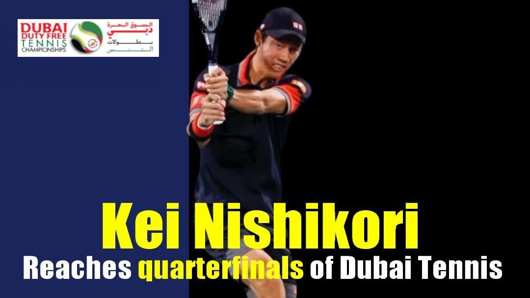 Dubai Duty Free Tennis Championships2021の準々決勝進出、錦織圭