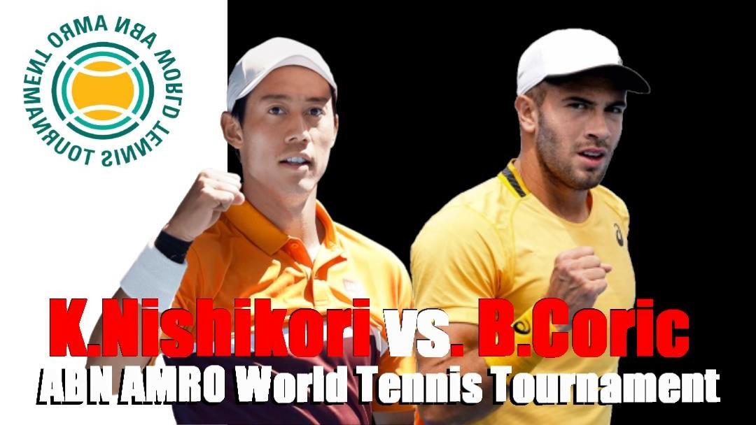 ABNアムロ世界テニス・トーナメント2021の準々決勝、錦織圭