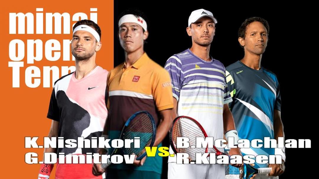 マイアミ・オープン・テニスのダブルス1回戦は錦織圭/G.ディミトロフ