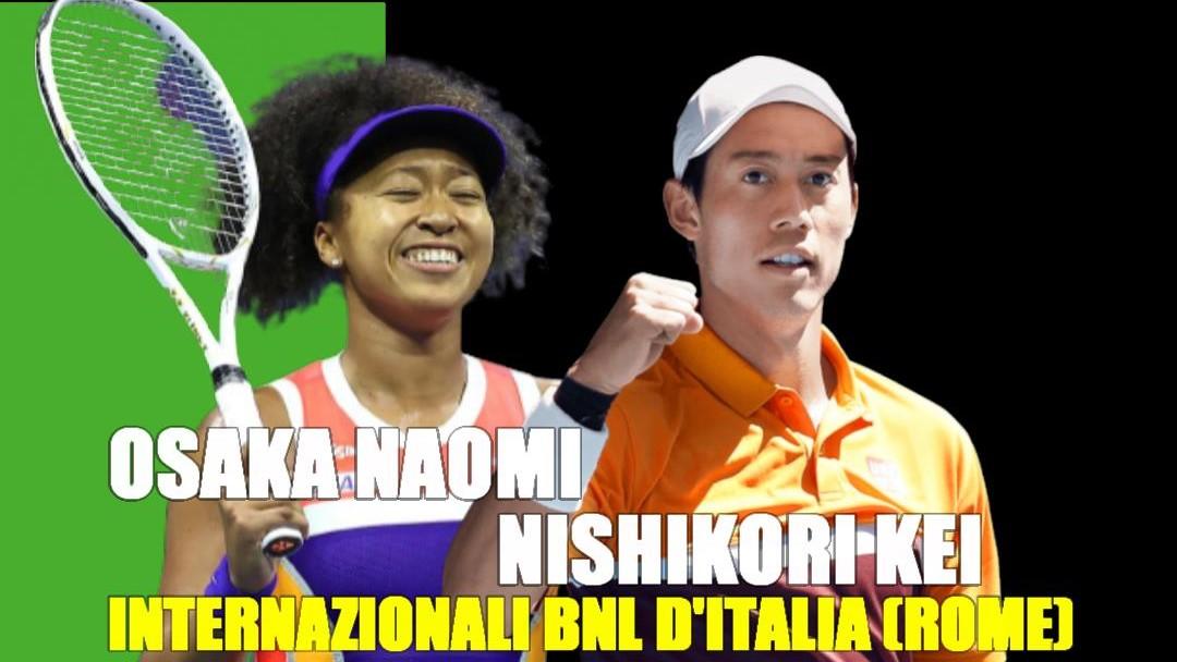 BNLイタリア国際(ローマテニス大会)2021の錦織圭・大坂なおみのテレビ放送や試合日程と結果
