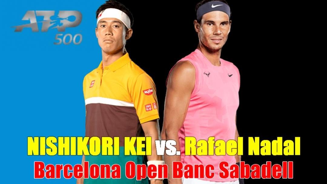 バルセロナ・オープン・テニスの3回戦は錦織圭vsラファエル・ナダル