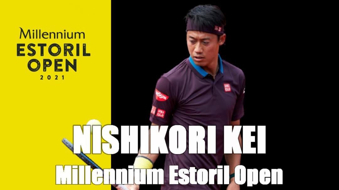エストリル・オープン・テニスの2回戦(初戦)は錦織圭vs対戦相手