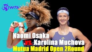 マドリードオープン2021 大坂なおみvs.Karolina Muchova 女子シングルス2回戦