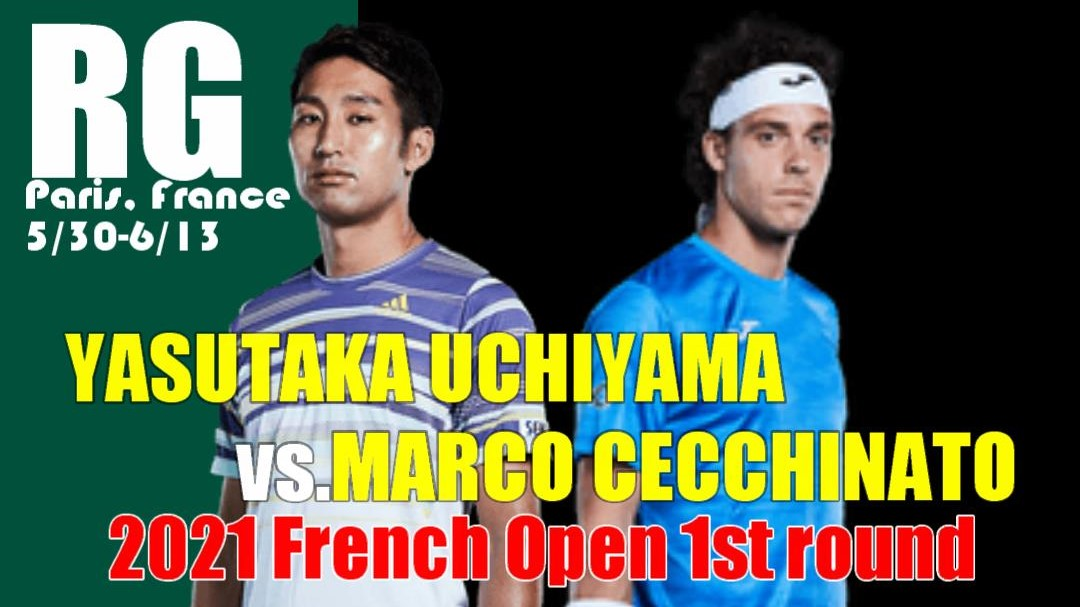 1回戦 2021全仏オープンテニス・内山靖崇vsマルコ・チェッキナート