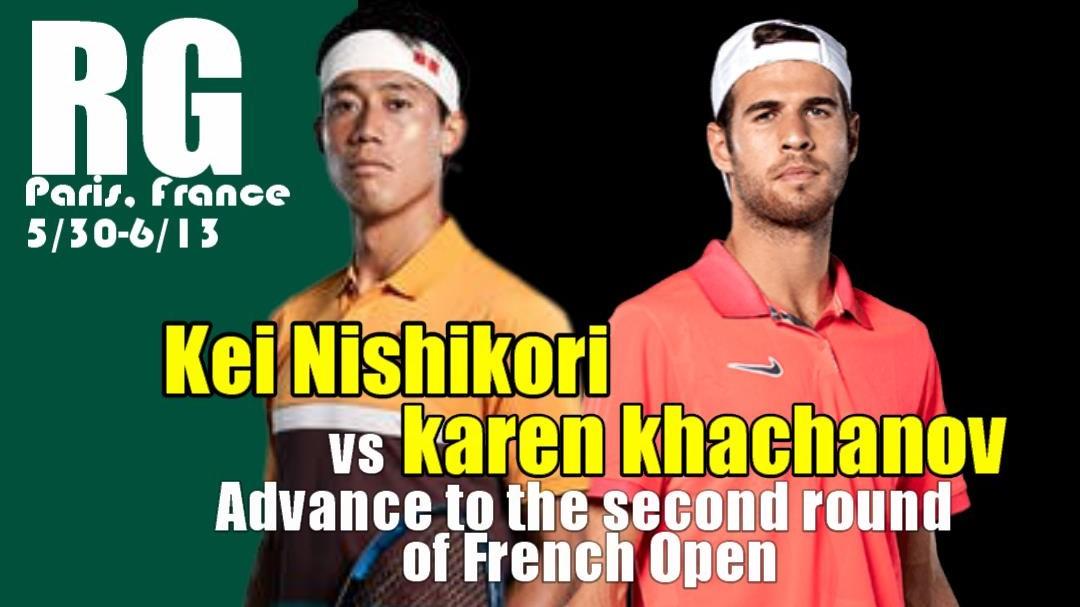 全仏オープンテニス(ローランギャロス)2回戦 錦織圭vsカレン・ハチャノフ