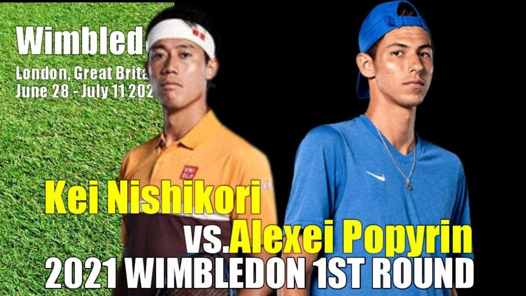 ウィンブルドン選手権(全英オープンテニス)1回戦 錦織圭vs アレクセイ・ポピリン