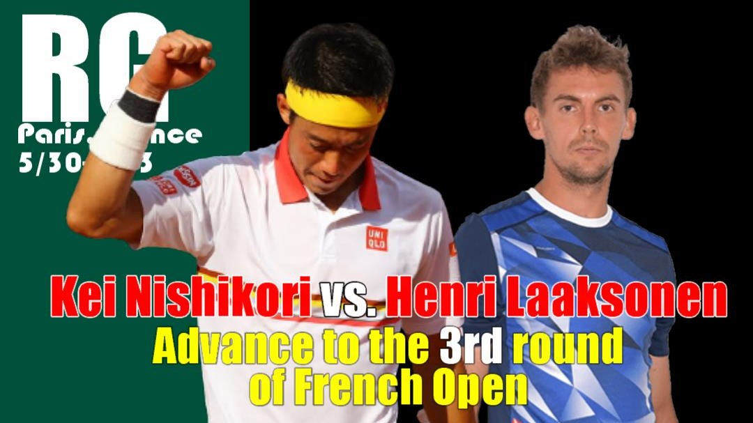 全仏オープンテニス(ローランギャロス)3回戦 錦織圭vsH.ラクソネン