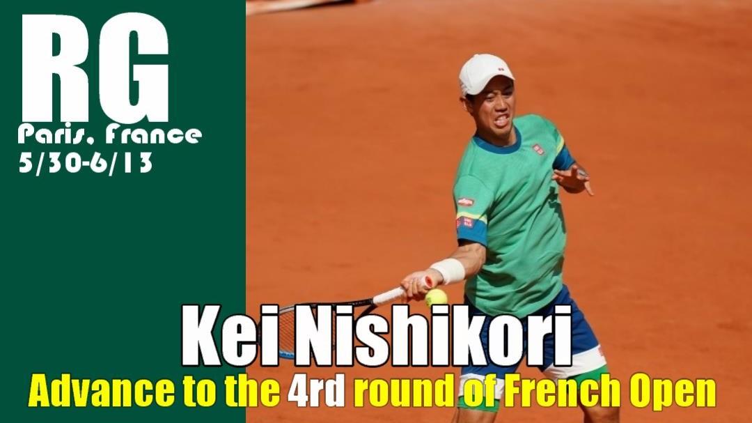 全仏オープンテニス(ローランギャロス)4回戦 錦織圭vsA.ズベレフ
