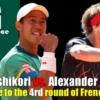 2021全仏オープンテニス(ローランギャロス)4回戦、錦織圭vsアレクサンダー・ズベレフ