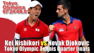 東京五輪テニス男子シングルス準々決勝 錦織圭vsノバク・ジョコビッチ