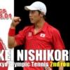 東京五輪テニス男子シングルス2回戦 錦織圭