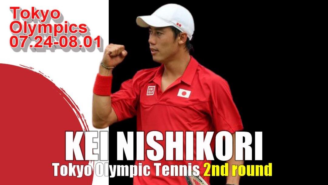 東京オリンピック(東京五輪)男子シングルス2回戦 錦織圭vs マルコス・ギロン